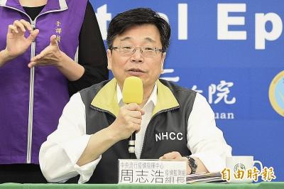武漢肺炎》確診者失去味覺和嗅覺 台灣已有5例