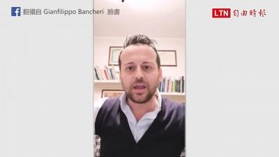 義大利市民忽視疫情到處趴趴走   市長崩潰:「這時候還辦什麼派對!」
