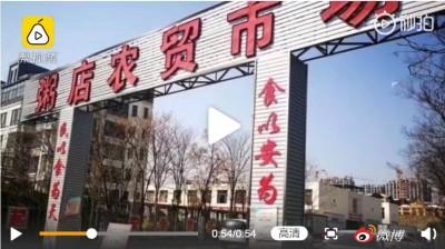武漢肺炎》誇張!中國15歲少年毆死73歲防疫人員...只因為這個