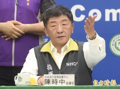 武漢肺炎》中國疫情趨緩? 陳時中神回被網友推爆