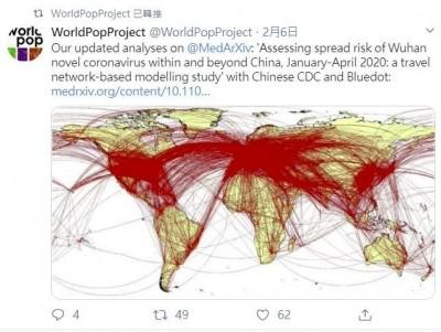 武漢肺炎》驚! 6萬「武漢逃亡者」路線  與歐美疫情吻合?