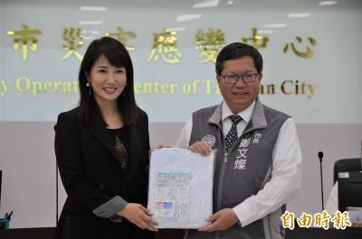 永齡慈善基金會捐416件防護衣   桃市長鄭文燦:及時雨