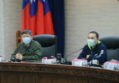 新北跟進實名制口罩販賣機計畫 雙北宣布十項防疫合作
