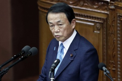 武漢肺炎》日本副首相酸WHO 應叫「中國衛生組織」