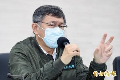民眾黨團主張撤換陳時中指揮官 柯文哲:擁護中央政府