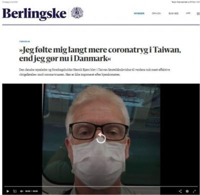 武漢肺炎》丹麥作家盛讚防疫措施 台灣「先知灼見」令人驚豔