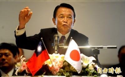 日副首相毒舌WHO改為CHO 讚台灣防疫第一名