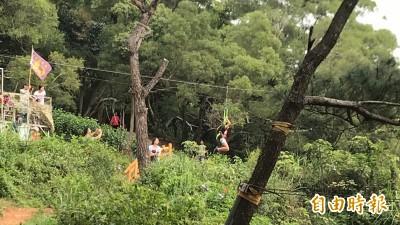 鳳崎落日步道「新竹空降堡」 合法與安全性惹質疑