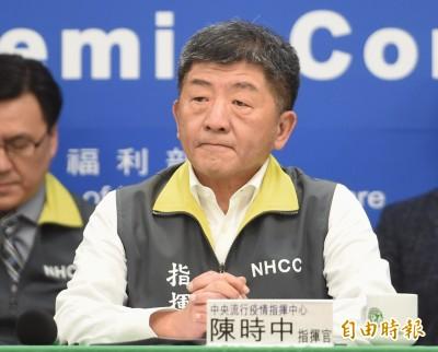 日媒:台灣「鐵人大臣」人氣沸騰 陳時中支持率高達91%