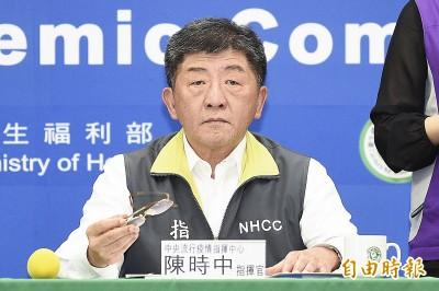 外媒問「武漢肺炎」歧視中國? 陳時中回應讓網友推爆
