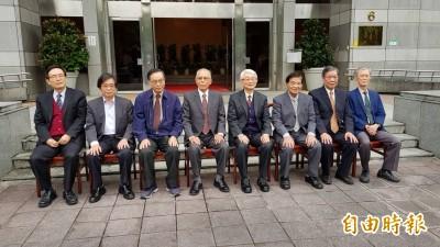 最高法院院長鄭玉山退休 傳「分案疑雲」是壓倒他的最後一根稻草