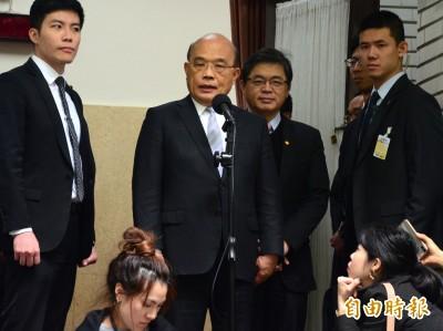 陳玉珍稱「台灣不是國家」蘇揆重批:沒資格當國會議員