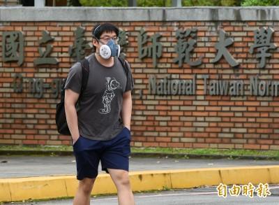 武漢肺炎》台師大校方宣布 4/6到4/17全校改為遠距教學