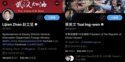 小英推特跟隨數破90萬 趙立堅也是粉絲