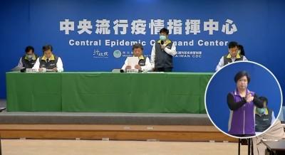 武漢肺炎》宣導社交距離 指揮中心記者會座位間距加大