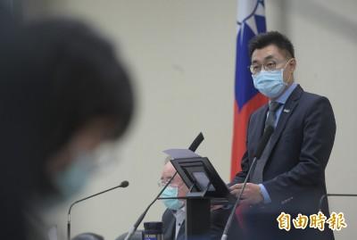 國民黨中常會通過改革委員會規劃案 江啟臣擔任總召集人