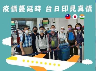 外交部感謝日本撤僑包機助台人脫困 日網友暖心回應全曝光
