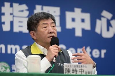 武漢肺炎》陳時中:除非特殊狀況 全面禁止探病