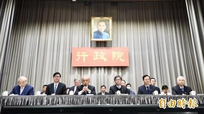 蘇揆公布紓困方案  1.05兆元救台灣「幫大家度過難關」