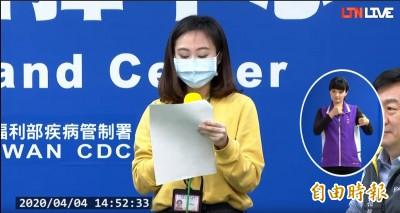 客家鄉親請注意! 陳時中請記者 用客語呼籲出遊戴口罩、保持距離