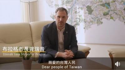 布拉格市長狂謝台灣捐物資 讚抗疫給捷克很大啟發!