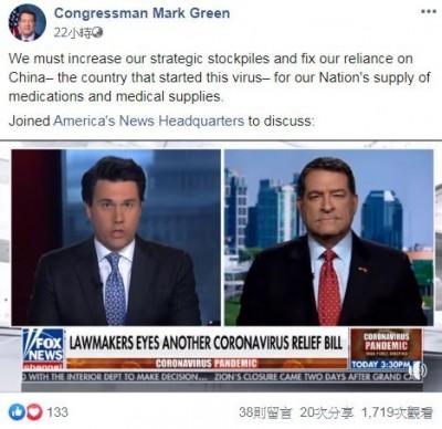 中國擬捐10億口罩給法國 美眾議員爆料:為換華為訂單
