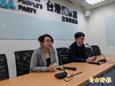 被批散播疫情謠言 民眾黨林珍羽道歉至警局備案