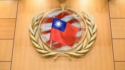 出色防疫鞏固全球地位!《彭博》:台灣終將獲得認可