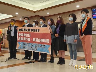 武漢肺炎》支援國際醫護 跨黨派立委籲捐出多的口罩