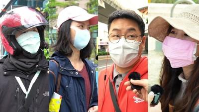 口罩14天9片夠嗎?街訪民眾回應陳時中提問