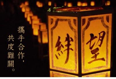 日本將接受台灣口罩捐助 外交部:協調細節中