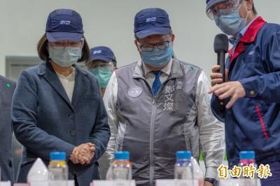 製藥國家隊!全球狂搶奎寧 蔡英文:藥廠已承諾藥留台灣