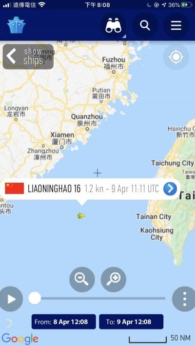 獨家》囂張打開「船舶系統」信號 中國航艦遼寧號今晚通過台灣海峽