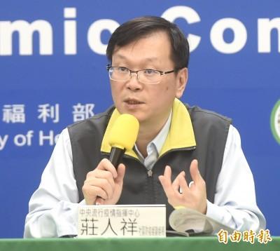 黃珊珊籲中央補償酒店舞廳停業  指揮中心:目前暫無規劃