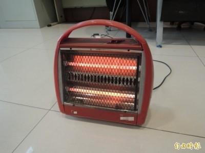 勸房客不要脫衣吹電暖器浪費電 老房東竟挨告