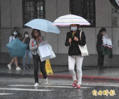 週六濕答答!鋒面影響全台有雨 外出記得攜雨具