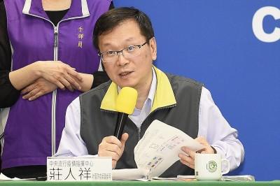 武漢肺炎》停課幼兒園12人採檢陰性    預計4月16日復課