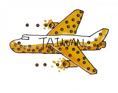 陳明文臉書求華航正名P圖 林佳龍小編貼珍奶攻擊版