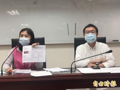 國高中反毒宣導要學生用抖音 新北議員批市府「帶頭作亂」