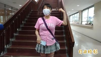 傻眼!劉樂妍涉賄選被起訴 開庭卻向檢察官宣揚共產黨