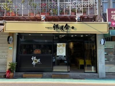 保護傘餐廳、銅鑼灣書店恐遭親中份子鎖定 警方加強保護