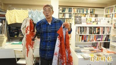台灣銅鑼灣書店老闆遭潑漆 北市警設巡邏箱