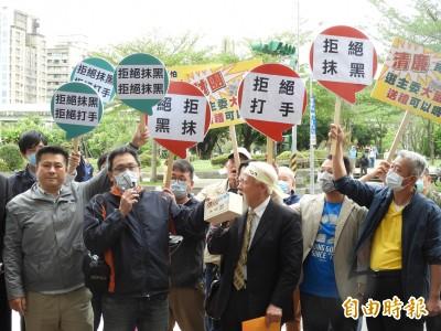 民進黨北市主委選舉送地瓜、冠軍米 黃慶林赴黨中央控賄選