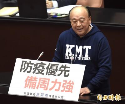 吳斯懷提前示警艦隊防疫 郁慕明:更顯國民黨無能