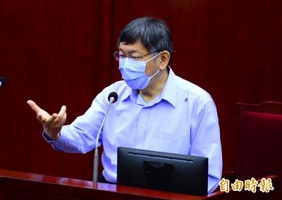 陳時中指電話疫調恐有問題 台北市府:會派員實地確認