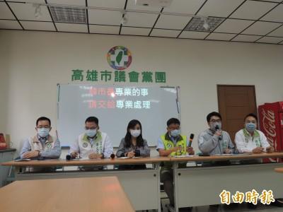 韓國瑜要全面篩檢4千醫護 高市民進黨團:請尊重專業