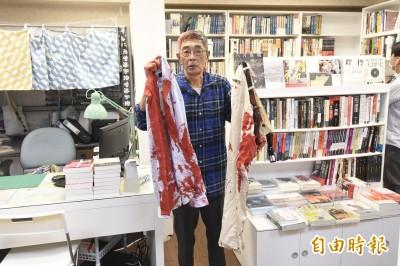 銅鑼灣書店店長遭潑漆 警政署:溯源嚴辦幕後指使者