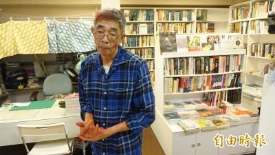台灣銅鑼灣書店明開幕 北市警將派10警力維安