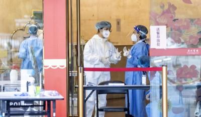 武漢肺炎》廣州驚現164名無症狀感染者...中網大憂