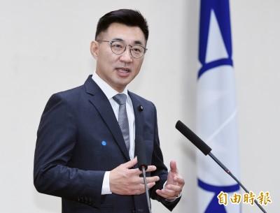 國民黨地方組織改革 江啟臣:過去開「分店」未來改「加盟」